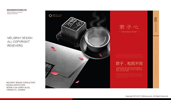 08大京红画册.jpg