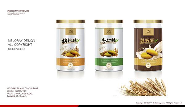01大京红食品包装.jpg