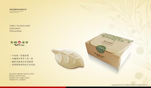 58茶香皂.jpg
