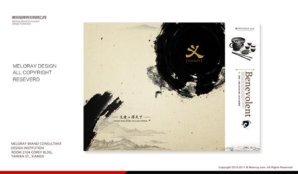35华祥苑画册4.jpg