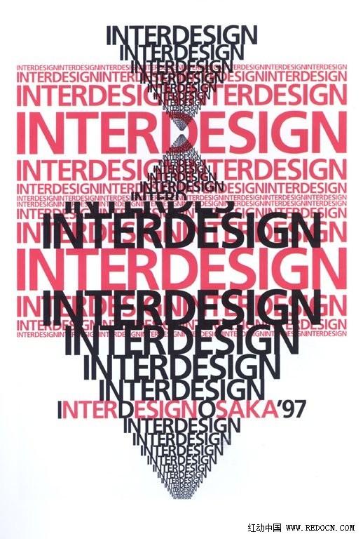 文字版式设计欣赏_其他广告