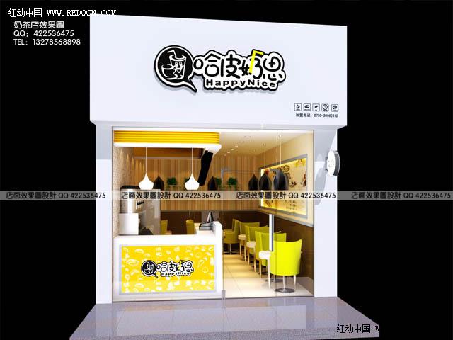 奶茶店效果图 奶茶店 奶茶店设计 奶茶店装修效果图