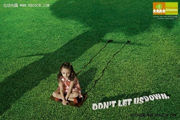 国外创意公益广告_海报图片