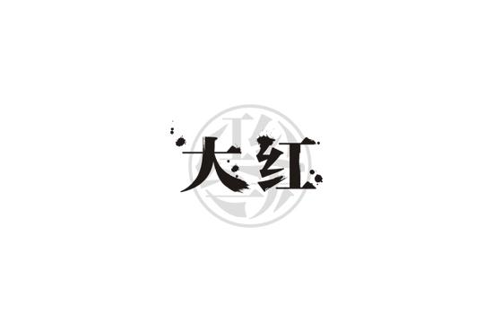 标志设计17.jpg