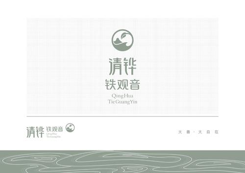 清铧名茶2.jpg