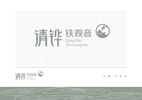 清铧名茶1.jpg