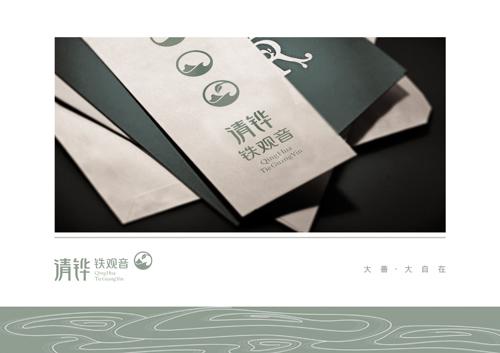 清铧名茶9.jpg