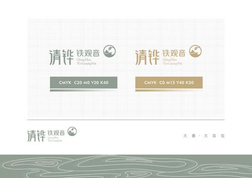清铧名茶4.jpg