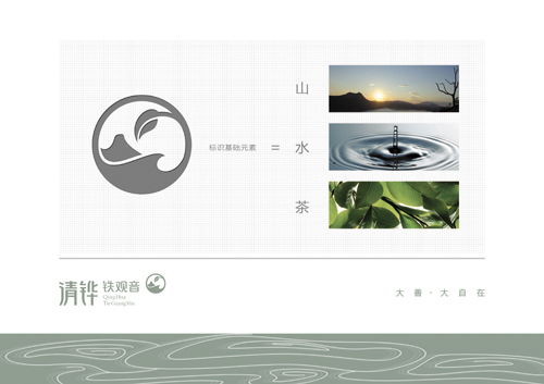 清铧名茶6.jpg
