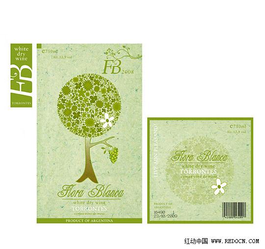 009-packaging-design.jpg