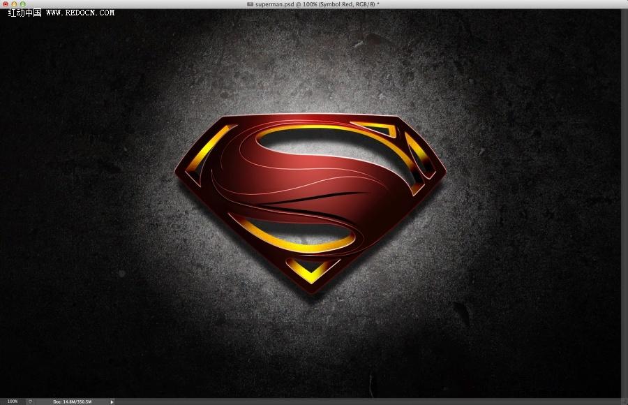 超人标志图片qq头像 qq头像大全