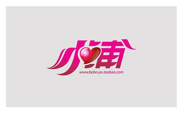 字体设计12.jpg