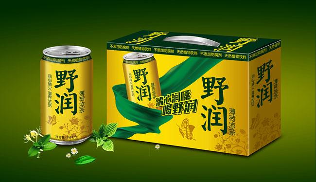 L凉茶包装2.jpg