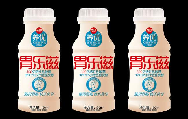 R儿童牛奶饮品包装.jpg
