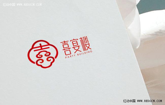 张家佳-喜宴楼品牌logo设计应用