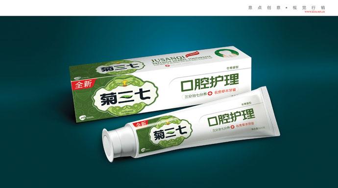 08-牙膏盒装.jpg