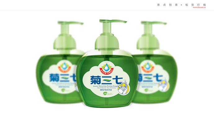 09-洗手液.jpg