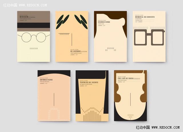外国优秀画册封面设计
