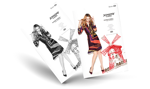 产品包装设计29.jpg