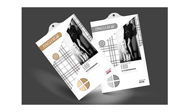 产品包装设计9.jpg