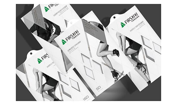 产品包装设计20.jpg