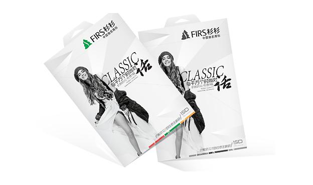 产品包装设计21.jpg