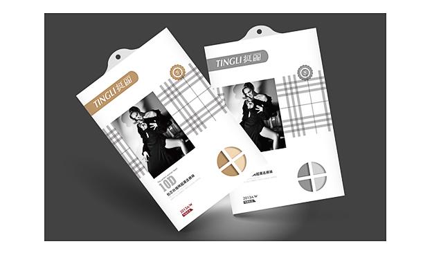 产品包装设计10.jpg