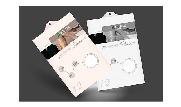 产品包装设计14.jpg