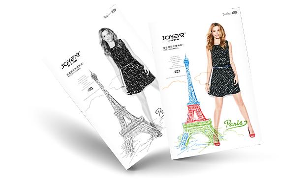 产品包装设计28.jpg