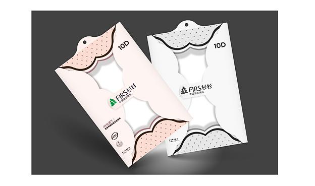 产品包装设计13.jpg
