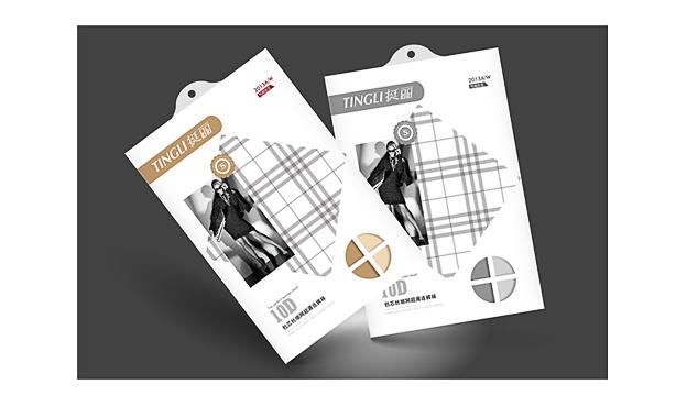 产品包装设计12.jpg