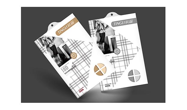 产品包装设计11.jpg