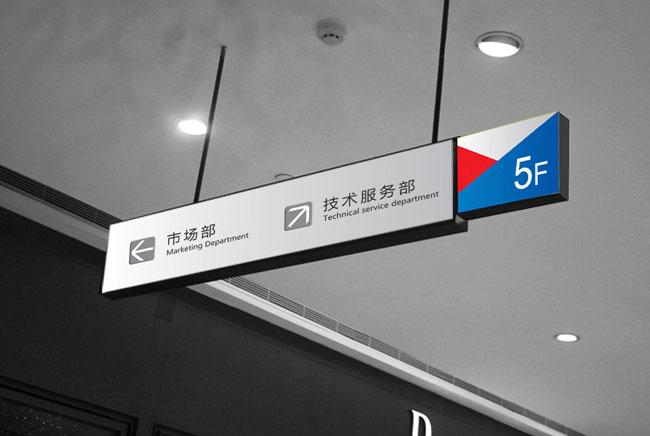 蓝天七色板业 (12).jpg