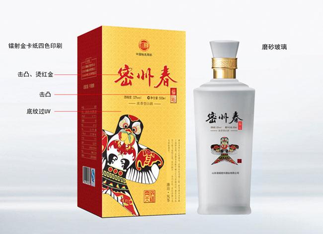 潍坊文化系列 (2).jpg