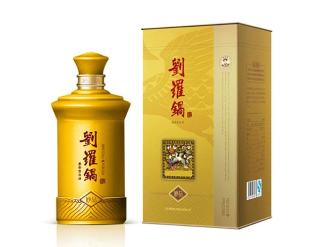 刘罗锅 酒 (2).jpg