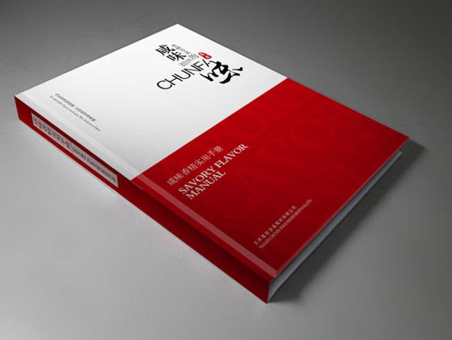 工业机械类画册 (4).jpg