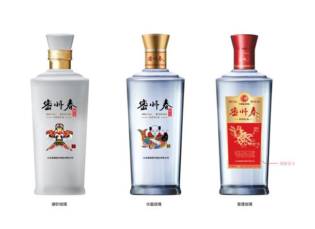 潍坊文化系列 (3).jpg