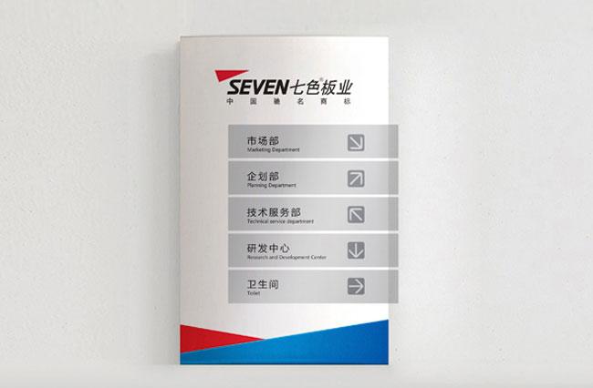 蓝天七色板业 (7).jpg