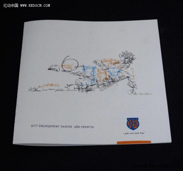 运动品牌形象设计4.jpg