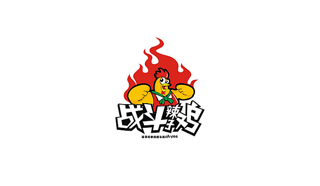 八味轩-5.jpg