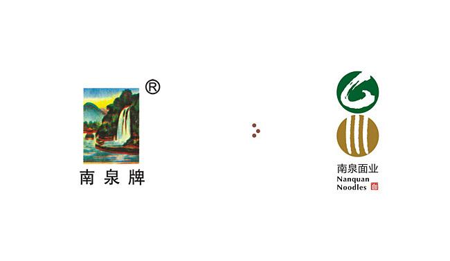 南泉面业-4.jpg