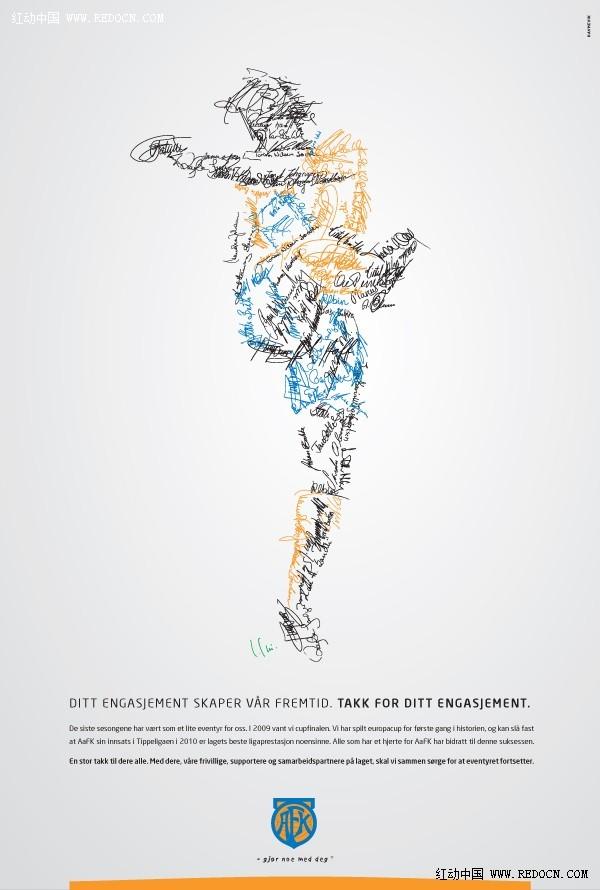 运动品牌形象设计8.jpg