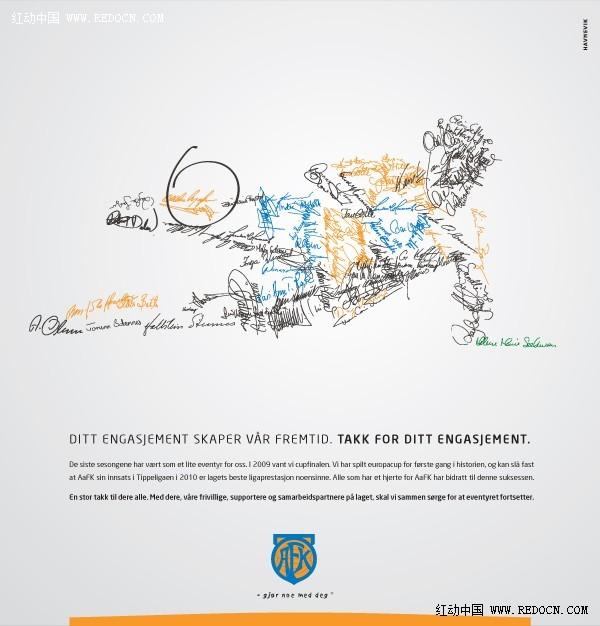 运动品牌形象设计5.jpg