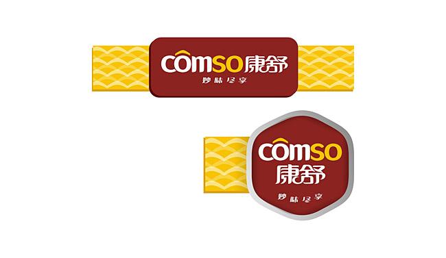 康舒-6.jpg