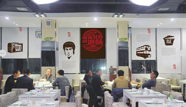明福港餐-6.jpg