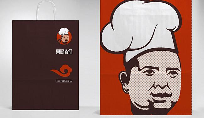 东厨-4.jpg