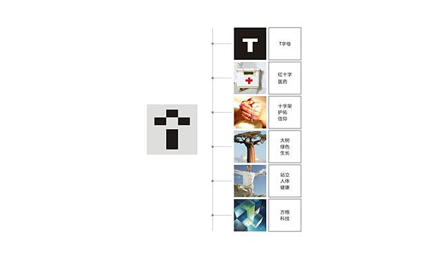 力思特制药集团-3.jpg