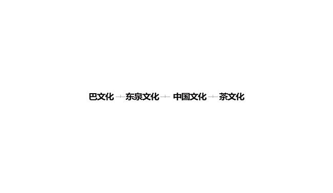 巴牌-02.jpg