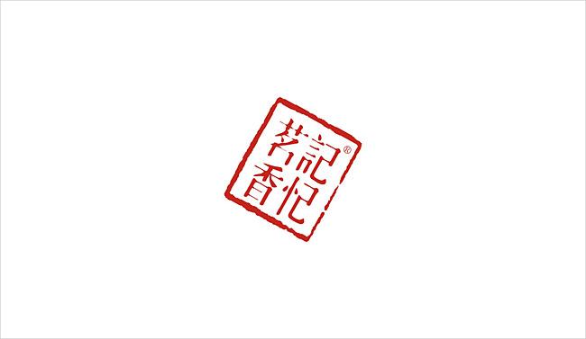 老鹰茶-1.jpg