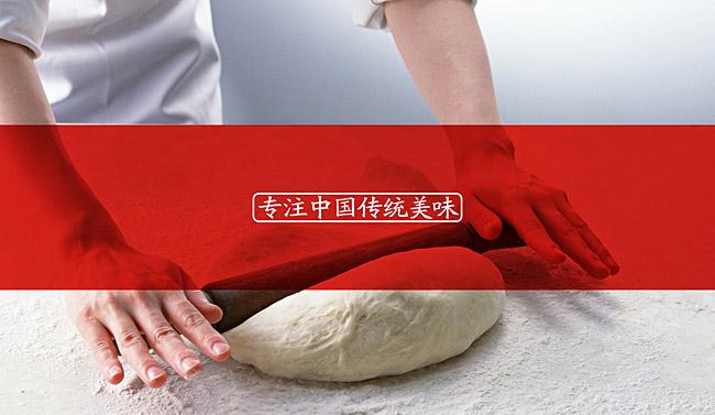 东厨-2.jpg